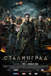 Stalingrad-347822371-large